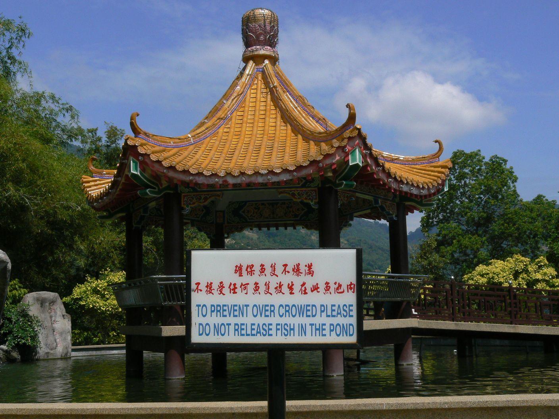 mal-252-georgtown-kek-lok-si-tempel-4